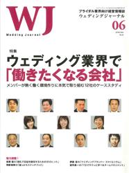 20100730_01